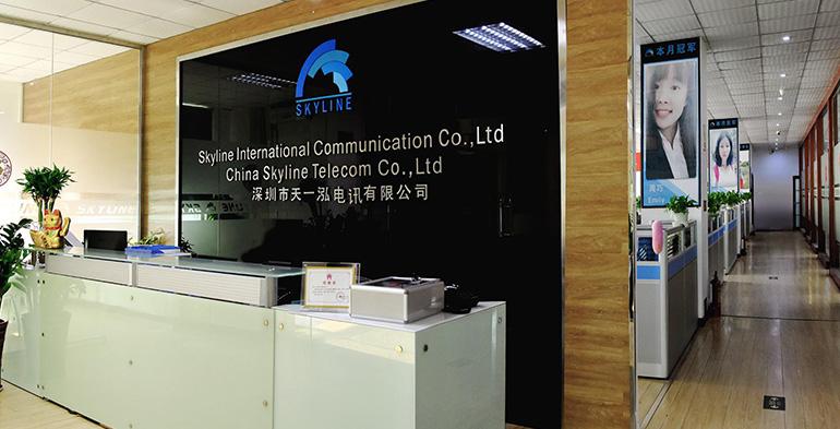 Китай Скайлайн Телеком Ко. ЛТД.